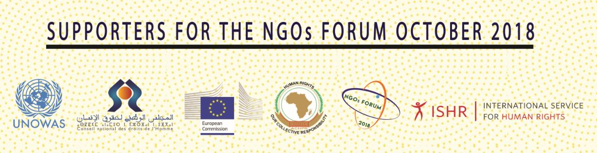 NGOs Forum Supporters