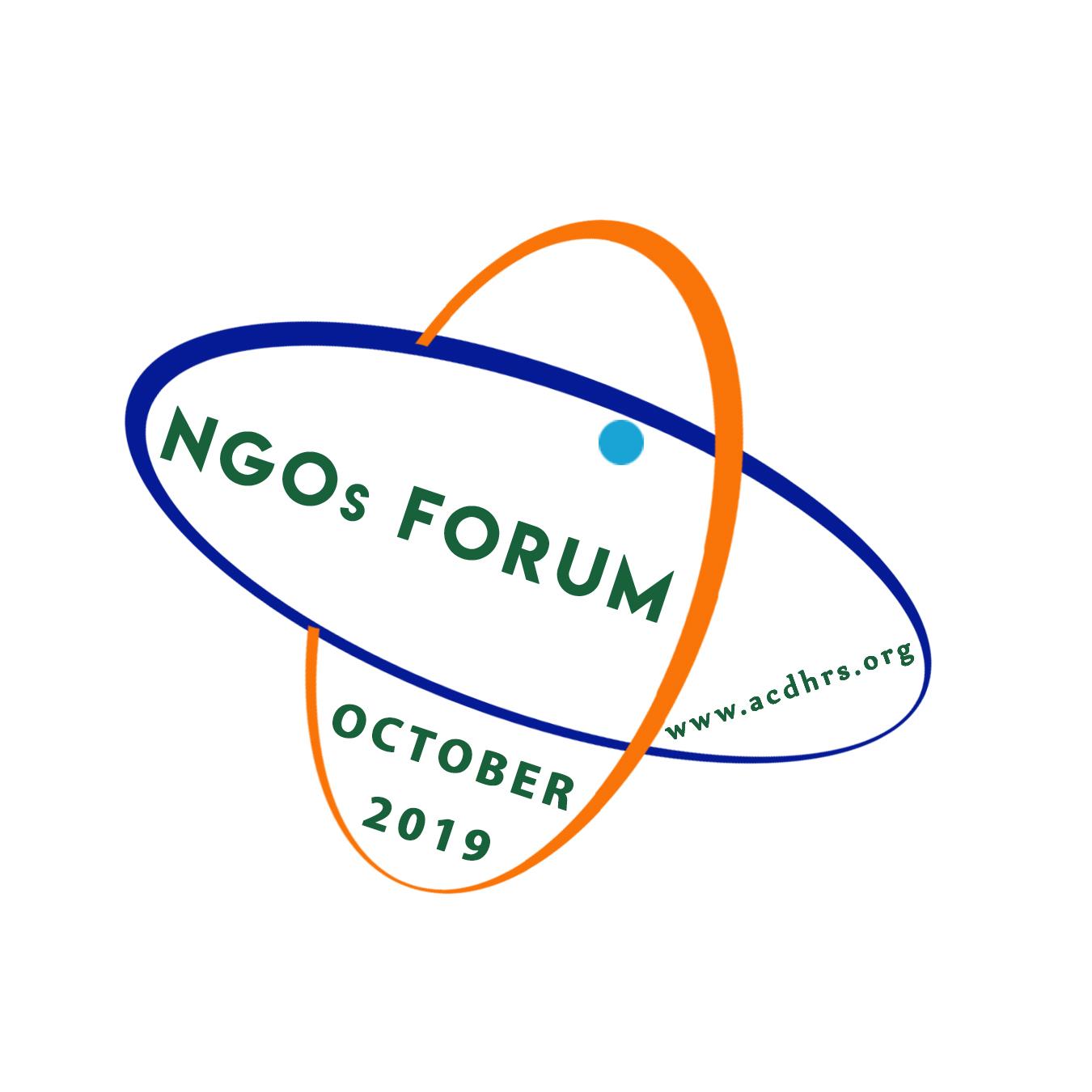 Log NGOS